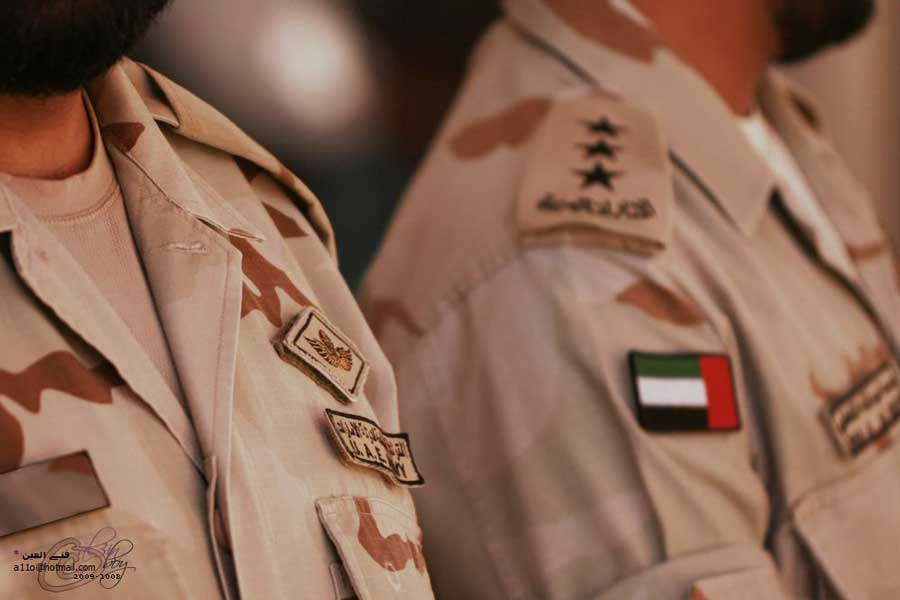 UAE-Israeli-normalise-relations-defence-security